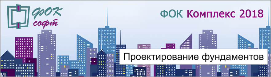 Пеноплекс фундамент цена Подольский район